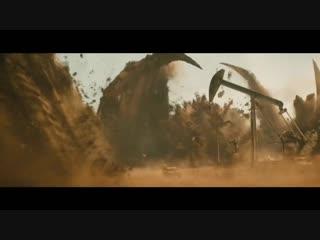 Годзилла 2_ Король монстров _ Godzilla_ King of the Monsters — Русский Трейлер (2019)