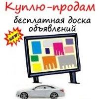 ptz_prodaja