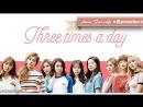 КАРАОКЕ TWICE - Three times a day рус. саб./ рус. суб mv rus_karaoke rom translation