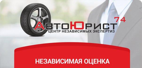 объем мази независимая автомобильная экспертиза в находке организационно правовая