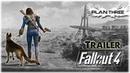 Plan Three - Still Broken [Fallout 4] Трейлер от Горыныча