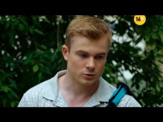 «Молодёжка»: смотри в новой серии