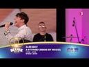 Большая Свадьба 2018, ALEKSEEV - А я пливу Remix by Mozgi