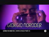 Giorgio Moroder 13 мая 2019 в Crocus City Hall