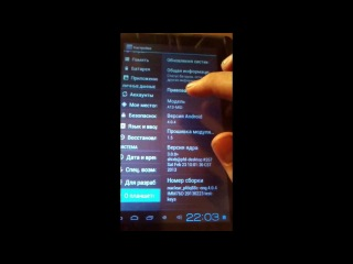 Обзор планшета nano от интернет магазина выгода54