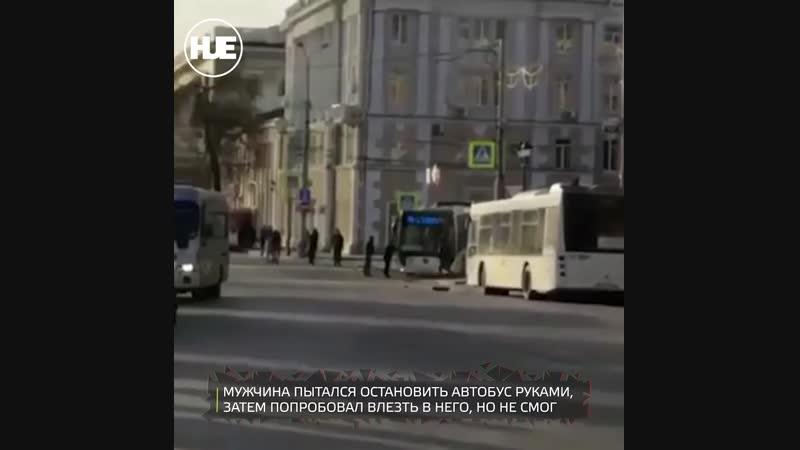 В Ростове-на-Дону водитель забыл поставить автобус на ручник. И ушёл