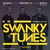 30 марта   Festival 20   Swanky Tunes   Брюгге