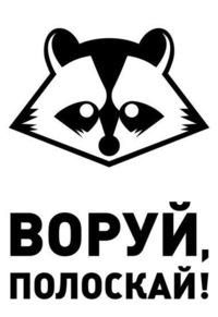 Аня Котова, 17 сентября 1987, Москва, id4546939