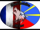 FRENCH COMBATIVES DEMO
