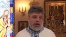 Проповедь отца Григория Григорьева 17 февраля 2019 г.