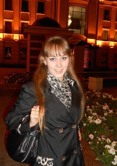 Алина Макарова, Казань, id183108689