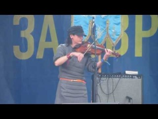 ������� ���, ����� ���... 04/01/2014 Violin on the Maidan.