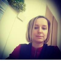Katerina Fomicheva