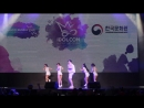 STARDUST feat. SASHA (SELF) - Hyuna - BABE - IdolCon 2018