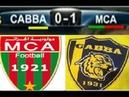 أهداف مباراة مولودية الجزائر 1-0 أهلي برج بوع