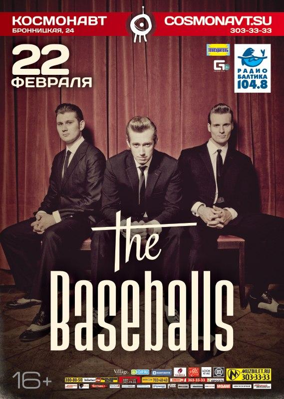 22.02.2013 The Baseballs в Космонавте!!!