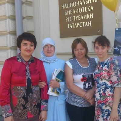 Лениза Загитова, 8 января , Казань, id145871651