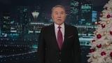Елбасы - Нурсултан Назарбаев поздравил Республику Казахстан и всех казахстанцев с Новым 2019 Годом!