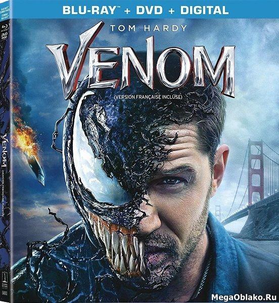Веном / Venom (2018/BD-Remux/BDRip/HDRip/3D)
