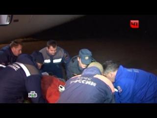 Самолет МЧС доставил в Москву двух раненных при теракте в Волгограде женщин