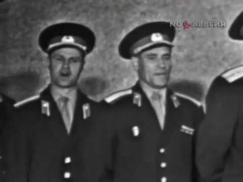 Голубой огонек ко дню советской милиции 1968 г
