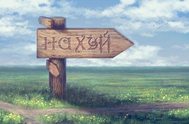В Европарламенте преодолели российское лобби: торговые преференции для Украины утвердят вовремя - Цензор.НЕТ 971