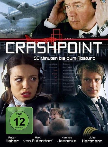 Ver Colisión en Berlín (2010) Online