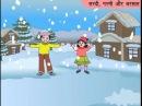 Sardi Garmi aur Barsat - Mausam (Hindi Kavita)