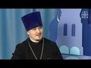 Богоявление В студии Ханты Мансийской митрополии иерей Евгений Кизин