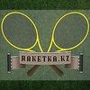 "Интернет-магазин ""Raketka KZ"". Всё для тенниса!"