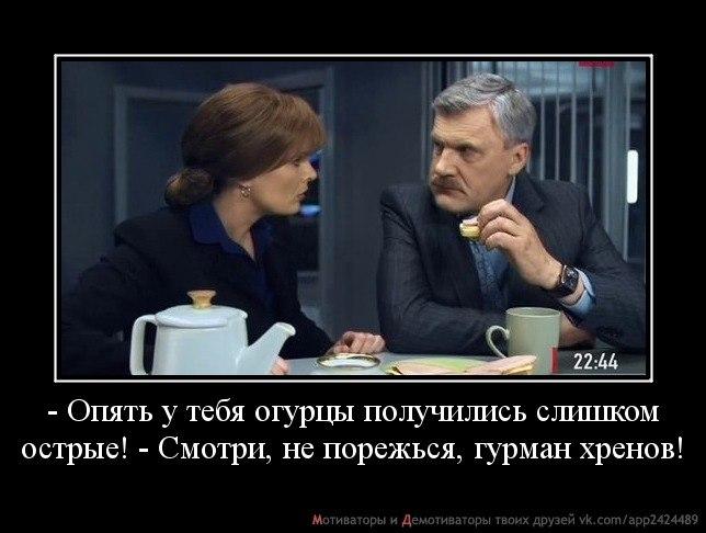 http://cs416222.vk.me/v416222539/9e4a/faYlSkCEl1w.jpg