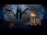 Фильм Ужасов - Вий (2014)