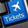 Эконом билет