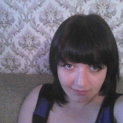 Алена Буджера, 18 мая 1988, Екатеринбург, id208048390