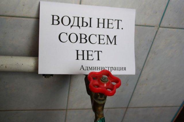 Жители Таганрога могут остаться без воды