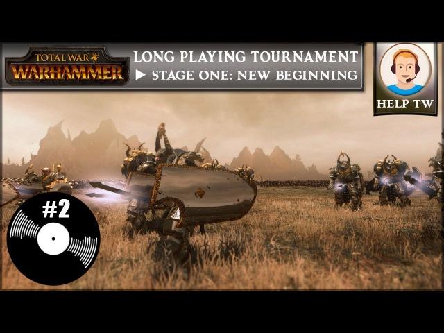 LP Stage One Dwarfs vs Chaos/Empire vs Elves