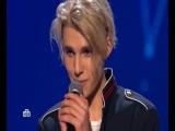 Богдан Вандышев (18 лет) - Романс (ты супер) 07.04.18