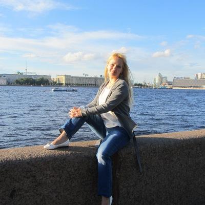 Ирина Ефремова, 20 февраля 1975, Харьков, id36926303