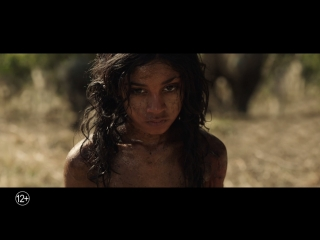 Маугли — первый трейлер