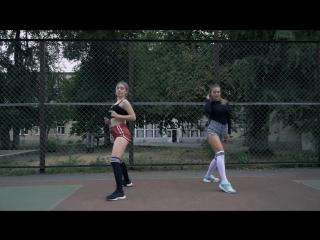 FEMALE DH | CHOREO AMINA | AZOV | TUSOVKA FAM