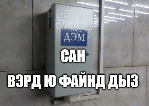 Хер валюты жди сука it s about to be m a j o r