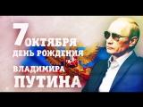 Путин – вся правда о лидере