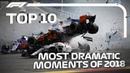 Два инцидента в Баку попали в ТОП-10 Формулы-1