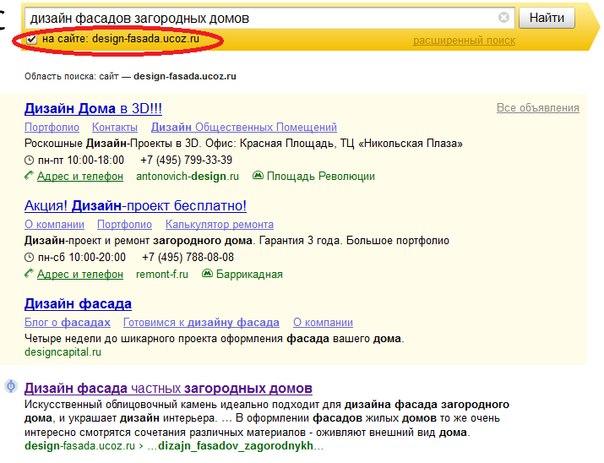 Проверка, проиндексировалась ли страница поисковиком Яндекс