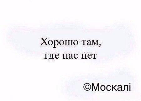 """В Сватово проводится эвакуация, повреждены десятки домов и железнодорожная колея, - """"Громадське"""" - Цензор.НЕТ 3594"""