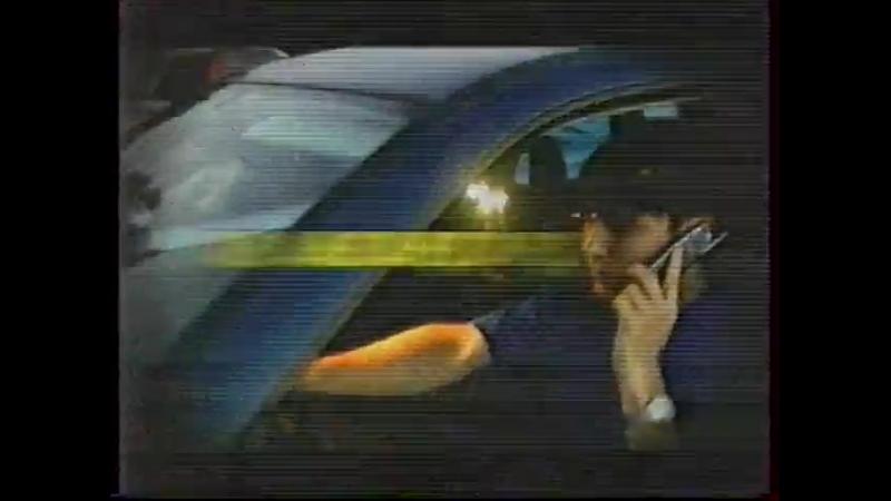 Рекламный блок региональная реклама (Первый канал, 21.09.2002)