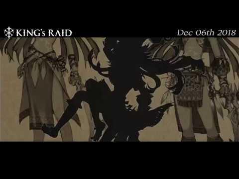 [Kings VOD] Darkness Swallowing Eyes, Nia