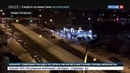 Новости на Россия 24 • МВД и СК Республики Татарстан согласились, что казанский стрелок был обезврежен