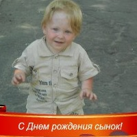 Валентина Леонова-Кубышкина, 11 августа 1990, Валдай, id87195622