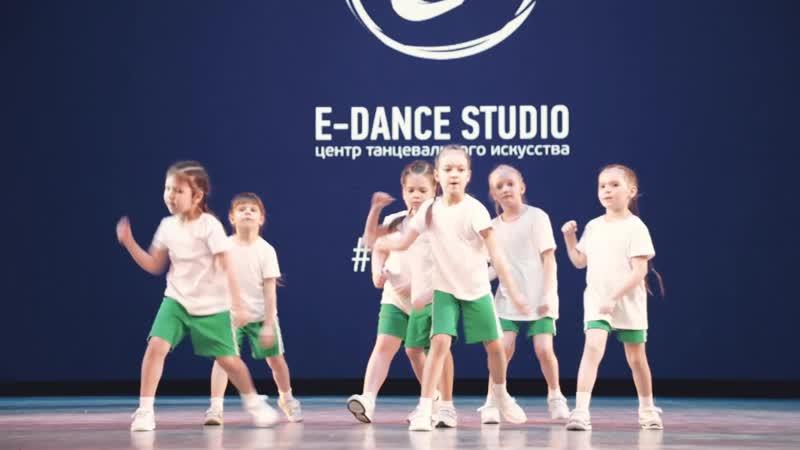 8. Dance kids (E-Dance Studio)